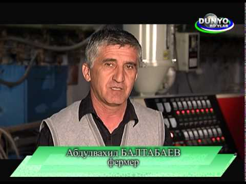 Local production of drip irrigation system in Namangan (in Russian language)